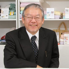 Keiji Ikeuchi